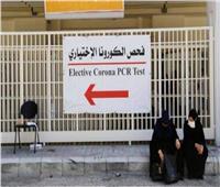 مع زيادة الإصابات.. مستشفيات لبنان تمتلئ بمرضى كورونا