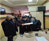 إغلاق مركز تعليمي بالإسكندرية  لعدم تطبيقه الإجراءات الإحترازية