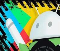 جوجل  تحظر 164 تطبيقًا شهيرًا.. وتنصح بإزالتها من هاتفك على الفور