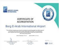 «الأقصر» و«برج العرب» ينضمان للمطارات الحاصلة على الاعتماد الصحي