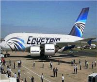 غدا مصر للطيران تسير 46 رحلة.. نيويورك ولندن أهم الوجهات