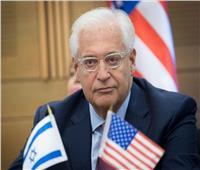 الخارجية الفلسطينيةتتعهد بملاحقة السفير الأمريكي لدى إسرائيل قانونيًا