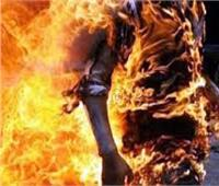 التحريات.. «الغيرة القاتلة» دفعت الزوجة الثانية لقتل ضرتها حرقًا في أطفيح