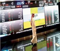 سوق الأسهم السعودية تختتم بتراجع المؤشر العام «تاسي»