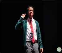 مصري ضمن التصفيات النهائية لجائزة «أفريكان رايزنج»