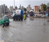 رفع درجة الاستعداد والطوارئ بالإسكندرية لمواجهة الطقس السيء