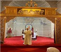 الأنبا أرساني يترأس «قداس الغطاس» بدير الأمير تواضروس المشرقي بهولندا