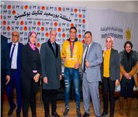 منطقة بورسعيد تكرم الفائزين بالمراكز اﻷولى في «الكيك بوكس»