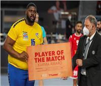 رغم الخسارة.. «العملاق» جوتييه مفومبي رجل مباراة الكونغو والبحرين