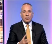 أحمد موسى: «نيويورك تايمز عندهم خرابة ومركزين مع مستشفى الحسينية».. فيديو