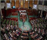 البرلمان التونسي يصادق على إقرار التدابير الاستثنائية لضمان سير عمله