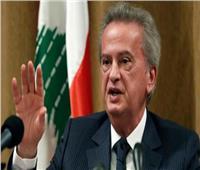 سويسرا تحقق في تحويلات مالية تخص حاكم مصرف لبنان