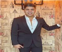 الليلة.. عمر كمال يحاول السيطرة على التريند بأغنية «يا تفاحاية»