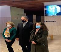 وزير السياحة يزور متحف الآثار القومي بمدريد