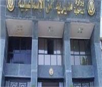 أمن الإسماعيلية يحرر أردني من خاطفيه بالقاهرة