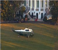 ترامب يغادر البيت الأبيض للمرة الأخيرة