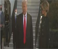 ترامب: أتمنى ألا يكون وداع البيت الأبيض لفترة طويلة