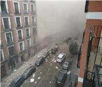 انفجار وسط العاصمة الإسبانية مدريد| فيديو