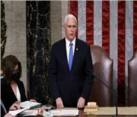 مايك بنس يصل إلى الكونجرس لحضور مراسم تنصيب بايدن