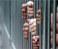 حبس 3 أشخاص قاموا بخطف سيدة تحت تهديد السلاح بالإسكندرية
