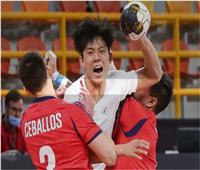 تشيلي تفوز على كوريا الجنوبية بمونديال اليد