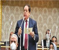 وكيل النواب لـ«المشاط»: يجب تجهيز خطط للمشاركة في إعادة الإعمار باليمن وليبيا