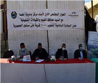 محافظ الفيوم: خطة محكمة لتطوير القرى الأكثر احتياجا