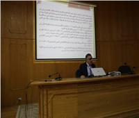 مجلس شئون التعليم والطلاب يناقش إقرار عددًا من البرامج الجديدة بجامعة الفيوم