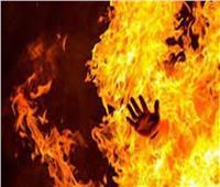 «كيد النسا».. القصة الكاملة لـ«أم الخير» قاتلة ضرتها حرقاً