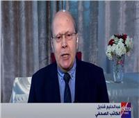 عبد الحليم قنديل: تنصيب بايدن تأثر بـ«التشديدات الأمنية» وكورونا