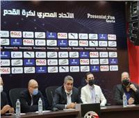 اتحاد الكرة يستعد لتعديل شروط المسابقات