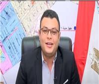 رئيس جهاز 6 أكتوبر: خطة لتطوير ورفع كفاءة خدمات الأحياء السكنية