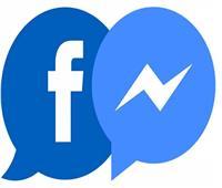 خبير أمني ينصح مستخدمي «ماسنجر فيسبوك» باستبداله بتطبيق أكثر أمانا