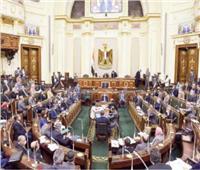 بعد قليل.. مواجهة ساخنة بين نواب البرلمان ووزيري قطاع الأعمال والشباب