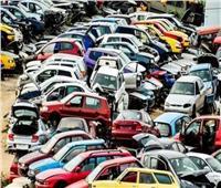 تفاصيل خطة البيئة ودورها في تخريد السيارات المتهالكة