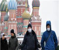روسيا تتجاوز 21 ألفإصابة جديدة بكورونا