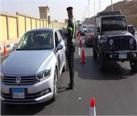 المرور: تحرير 6095 مخالفة متنوعة بالطرق السريعة والصحراوية