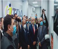 افتتاح مكتب السجل التجاري النموذجي بمنطقة شمال القاهرة| صور