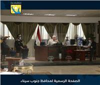 محافظ جنوب سيناء يتابع تنفيذ المشروعات الجارية لإزالة المعوقات