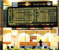 بورصة أبوظبي تختتم بتراجع المؤشر العام لسوقبنسبة 1.14%