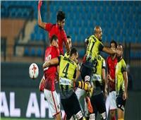 المقاولون العرب يسجل الثاني في مرمى الأهلي