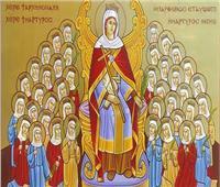 الكنيسة تحتفل بعيد استشهاد القديسة دميانة