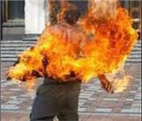 سائق يشعل النار في زميله لمحاولة التدفئة بـ«الموقف» بالدقهلية