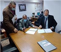 توقيع عقد منحة تحسين فرص التشغيل بأسيوط