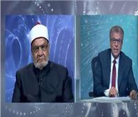 أحمد كريمة: كلام خالد منتصر لا يستحق الرد من قريب أو بعيد