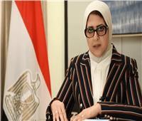 وزيرة الصحة: انخفاض إصابات كورونا بنسبة 50%