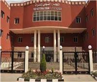 لجنة القضاء على ختان الإناث تشكر الحكومة لموافقتها على تغليظ العقوبة
