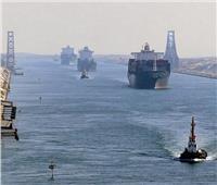 هيئة قناة السويس: نستهدف عبور 5 مليارات طن حمولة سنويًا