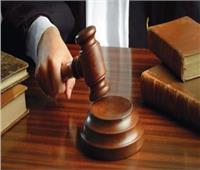 2 فبراير.. أولى جلسات محاكمة قاضي وصديقيه بخطف فتاة واغتصابها