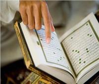 عضو «الشؤون الإسلامية» يوضح فضل قراءة القرآن الكريم.. فيديو